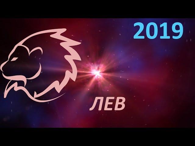 Представителям овна и льва повезет больше других знаков зодиака: для них наиболее удачными днями станут 4, 5, 13, 14, 15, 18, 20, 22 и 24 марта.