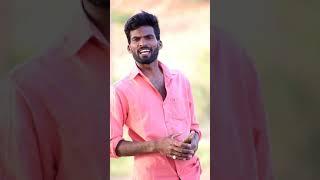 #ananthapuramandagadu #sureshbojja #telugushorts #youtubeshorts #lovestatus #life #lovequotes