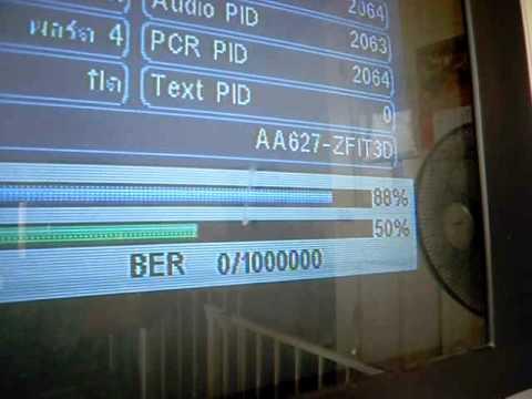 ภาพแสดงสัญญาณระหว่าง Intelsat 10 และ Thaicom 5  ku