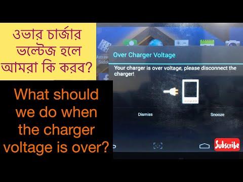Baixar Mobile Engineer Mamun - Download Mobile Engineer