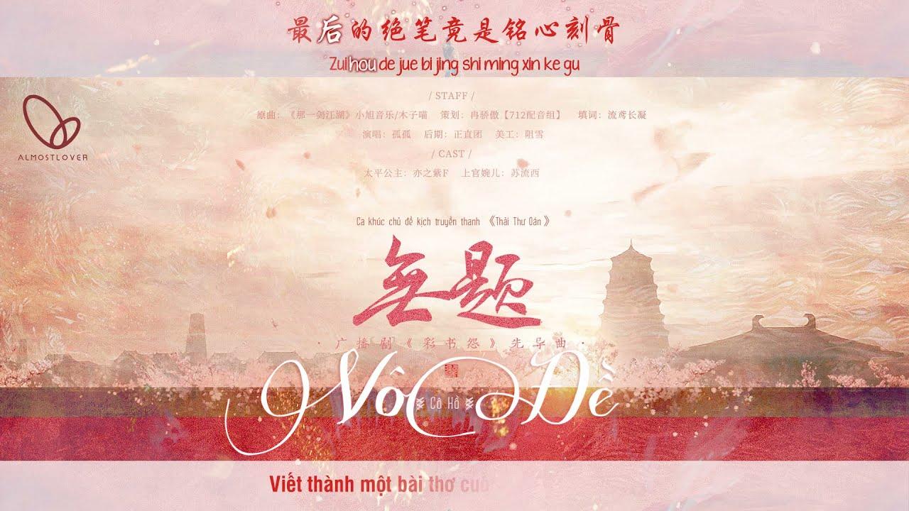 [Vietsub | Pinyin] Vô Đề - Cô Hồ || Ca khúc chủ đề《Thải Thư Oán》