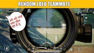 ( HINDI ) MY FIRST RANDOM TEAMMATE GAMEPLAY ! INTENSE SQUAD HOUSE FIGHT PUBG MOBILE