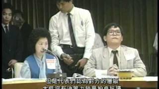 殘障聯盟二十週年-見證台灣身心障礙權益進展二十年