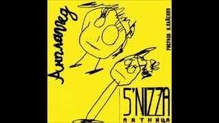 Скачать 5nizza Ты Кидал Unplugged 2003