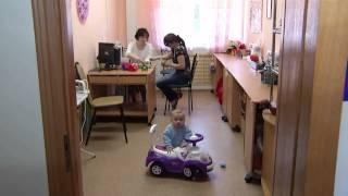 О кризисном центре помощи женщинам, оказавшимся в трудной ситуации