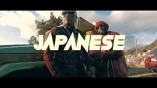 Japanese - Yo Mismo Se La Meto (Audio Oficial) thumbnail