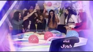 مقدمة مسلسل ملحق بنات - رمضان 2012