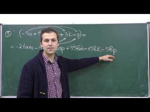 Видеоурок по математике многочлены
