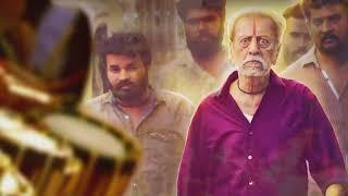 Thalaiva (Lyric ) | DHA DHA 87 | Charuhassan | Saroja | Vijay Sri G | Kalai Cinemas
