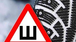 видео Постановление Правительства РФ от 20.05.2011 № 404