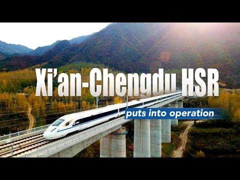 Live: Xi'an-Chengdu HSR puts into wide operation西成高铁实现全线开通运营