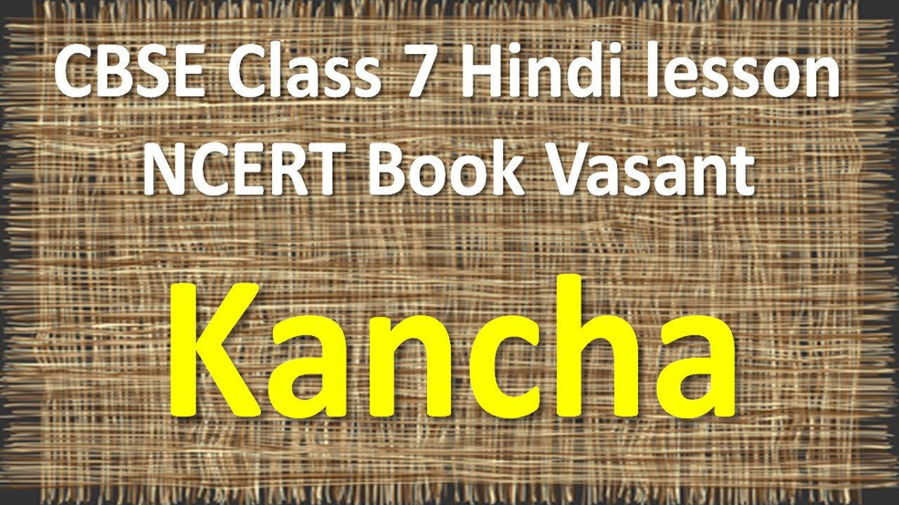 Kancha | CBSE Class 7 Hindi lesson NCERT Book Vasant