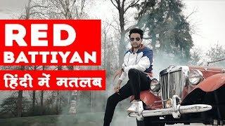 red-battiyan-r---nait-in-hindi