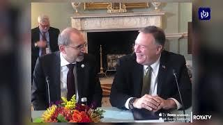 الأردن يؤكد أهمية دعم عمل اللجنة الدستورية السورية وضمان نجاحها (15/11/2019)