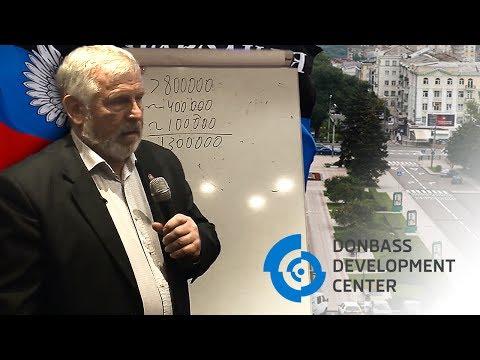 """Центр Развития Донбасса. Тренинг """"Здоровый образ жизни. Борьба за трезвость"""""""