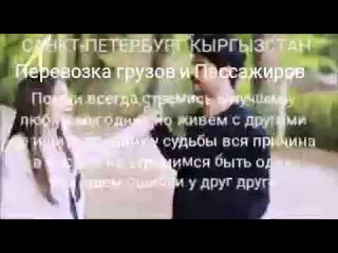 Петербург Ош ош санкт-петербург