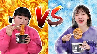 [ENG SUB] Hot food VS Cold food!!!(Feat.School Food Girls Bap-tong-ee)