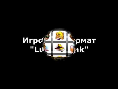 Видео Игровые автоматы черти онлайн бесплатно играть без регистрации