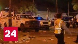Водитель, протаранивший толпу в США, был сильно пьян