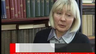 Марлей и обрезками обоев «воскрешают» книги в Новосибирске