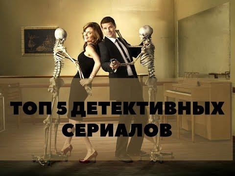 Сериал типа менталист касл кости