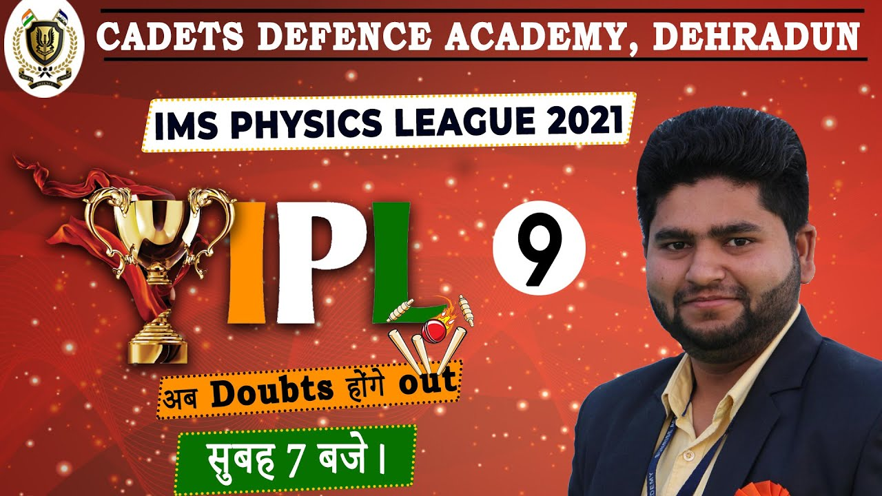 Physics | 09 | BY IMS SIR | AIR FORCE / NDA / NAVY | CADETS DEFENCE ACADEMY | 2021