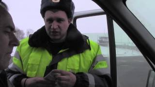 Беспредел ДПС в Новосибирской области 2015