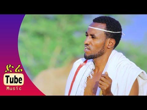 Ibrahim Roba  Doorii ዶሪ New Afaan Oromoo Karrayyu Music  2016