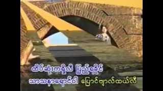'The Crescentic Land' by Khine Kyaw Lunn