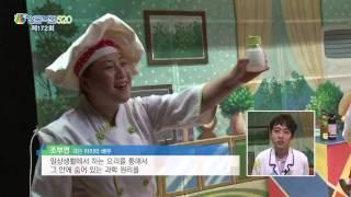 JTBC 요리쿡! 과학COOK! 보도 영상