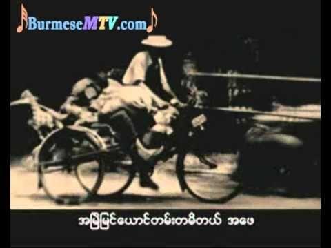 A Phay - Lay Phyu