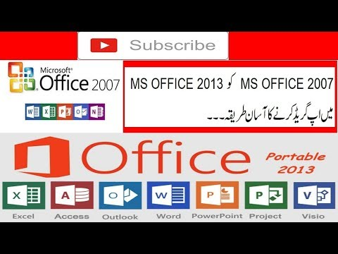 How to install and upgrade MS 2007 to MS Office 2013 - YouTube