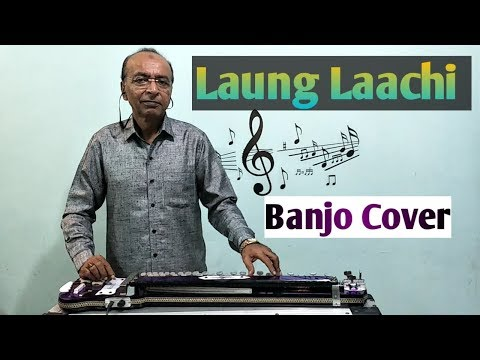 Laung Laachi Cover On Banjo Ustad Yusuf Darbar / 7977861516