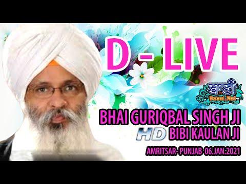 D-Live-Bhai-Guriqbal-Singh-Ji-Bibi-Kaulan-Ji-From-Amritsar-Punjab-06-Jan-2021