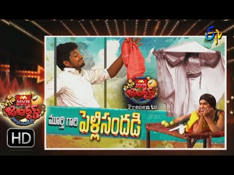 Extra Jabardasth | 24th February 2017 | Full Episode | ETV Telugu
