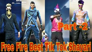 🔥 Free Fire Best Tik Tok Shayari🔥  🔥 New Trending video Mr Abhi And   Best Funny  subscribe 