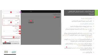 نظام الفصول الافتراضية (ألترا الجديد) وأفضل الممارسات