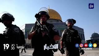 الاحتلال يمنع عمليات الترميم في المسجد الأقصى - (16-1-2018)