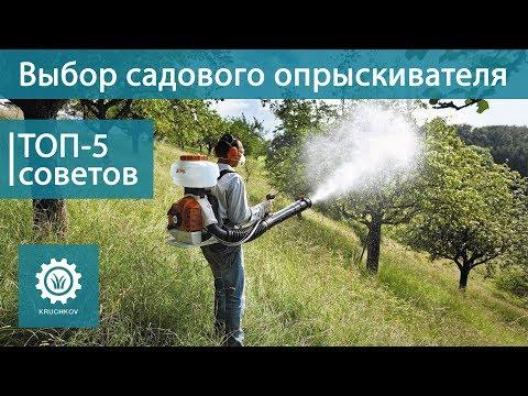 ТОП-5 советов. Выбор садового опрыскивателя