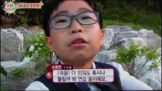 색소폰신동 손동현군 MBC TV특종놀라운세상 출연