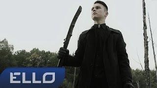 Артем Пивоваров - Легче/ ELLO UP^ /