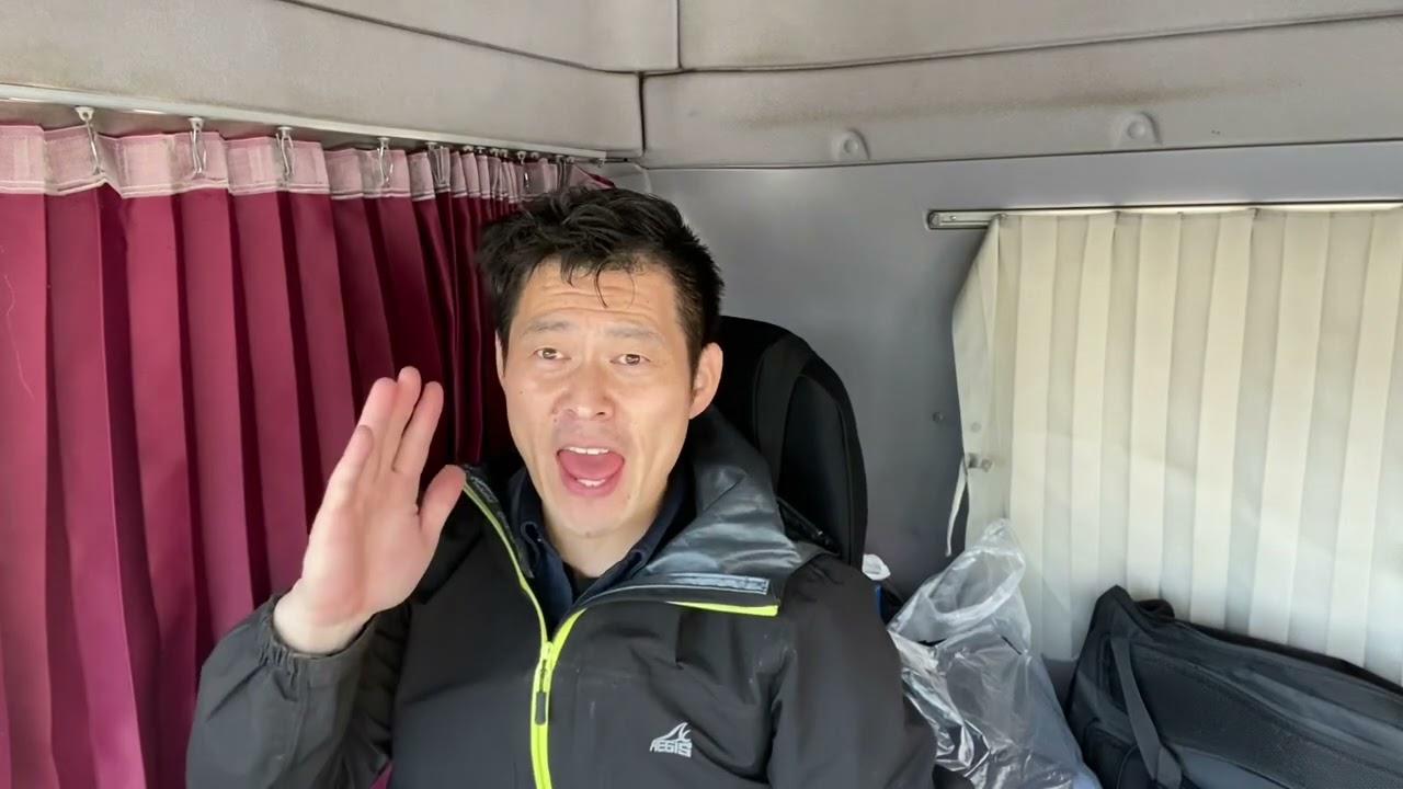 【3月撮影】冷凍トレーラーの仕事ひととき。視聴者さんコメント返信等。
