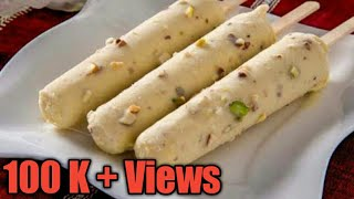 kulfi ( With Tamil Commentary )