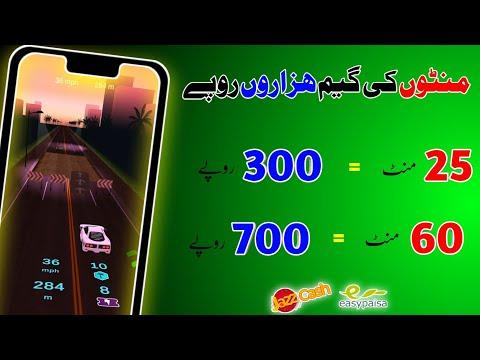 Play Game & Earn Money Online || Online Earning in Pakistan 2021 || Online Earning
