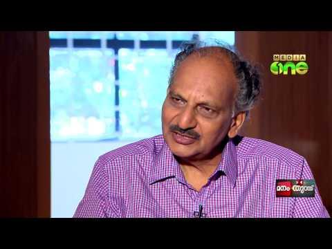 Ezhacherry Ramachandran & Sreekala in Manamthurannu  (Epi 58 Part 1 )