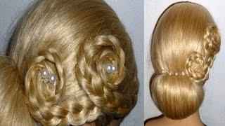 Пучок из волос с плетением.Лёгкая Свадебная/вечерняя причёска на выпускной для средних/длинных волос