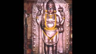 Kaala Bhairava (powerful mantra)