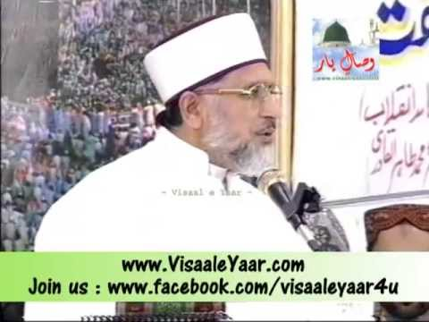 Dr. Muhammad Tahir Ul Qadri( Dewana War Zikr Kia Karo)By Visaal