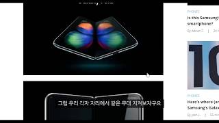 삼성 폴더블폰