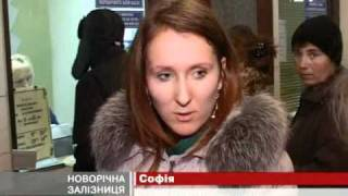 Квитків на потяги зі столиці до Львова майж...(, 2011-11-21T20:47:51.000Z)